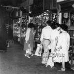 Kapalı Çarşı bedesten, 1983