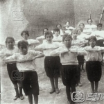 İnegöl Kız İlk Mektebi 1928