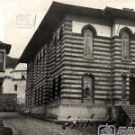 Hoca Ali Rıza Mektebi, 1926