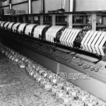İpek Dokuma Fabrikası 2, 1983