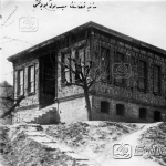 mudanya yolu üzerinde eski bir köy okulu 1925